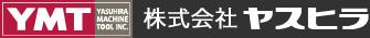 株式会社ヤスヒラ